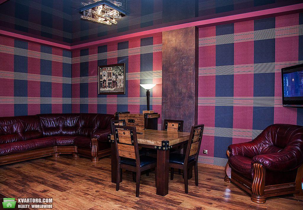 продам 2-комнатную квартиру Днепропетровск, ул.77000 - Фото 3