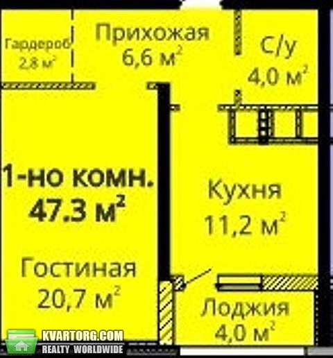 продам 1-комнатную квартиру. Одесса, ул.Канатная . Цена: 55000$  (ID 2170532) - Фото 2