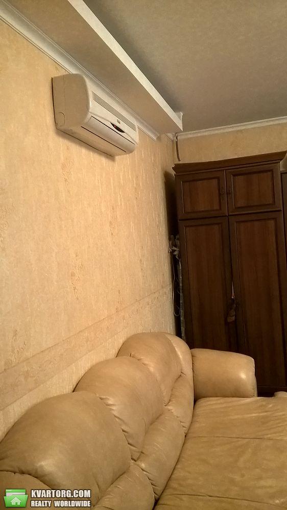 продам дом Одесса, ул.2 Пересыпь 2 - Фото 7
