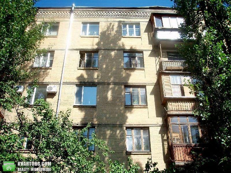 продам 1-комнатную квартиру Киев, ул. Киквидзе 9/12 - Фото 1