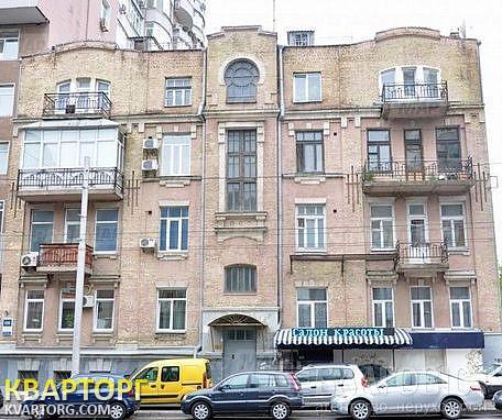 продам 2-комнатную квартиру Киев, ул.Горького