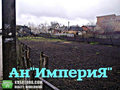 продам участок Киевская обл., ул.Фурманова - Фото 4