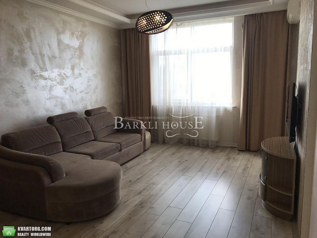 сдам 3-комнатную квартиру Киев, ул. Кудряшова 16 - Фото 10