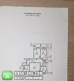 продам 4-комнатную квартиру Днепропетровск, ул.Усенко - Фото 4