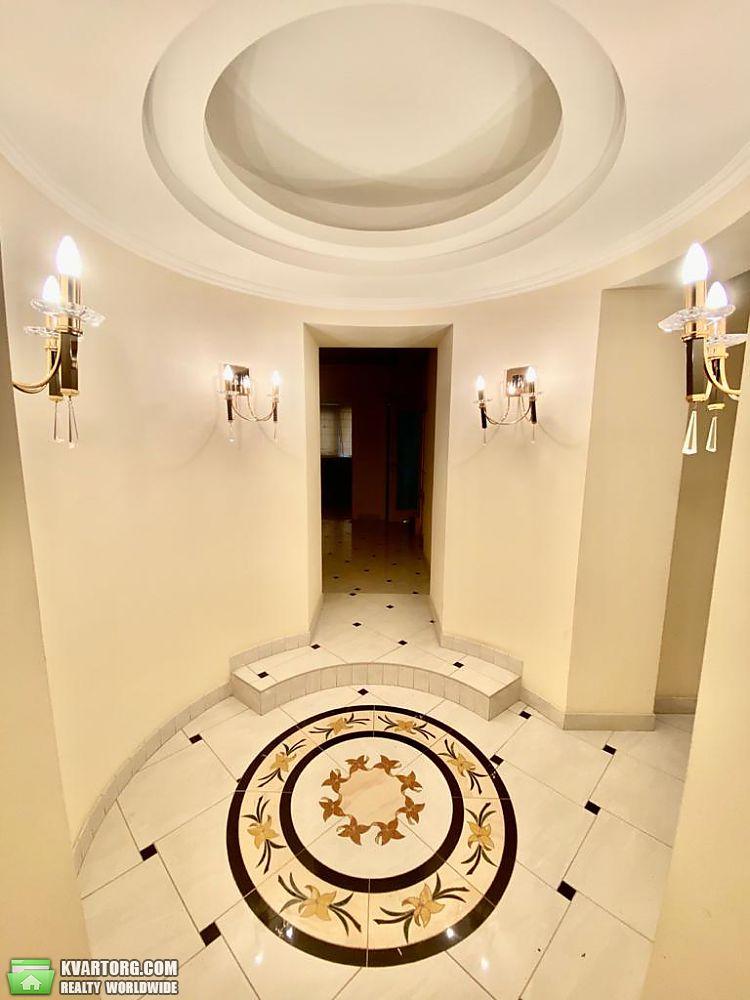 продам 5-комнатную квартиру Днепропетровск, ул.Дзержинского 35 - Фото 2
