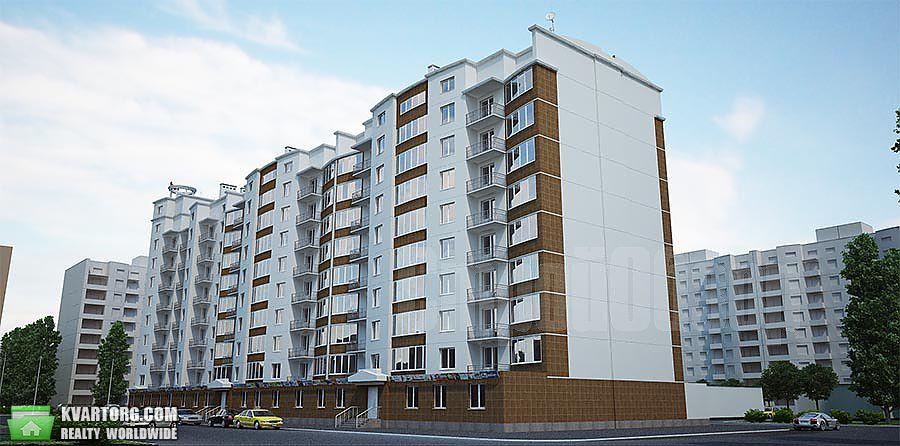 продам 1-комнатную квартиру Харьков, ул.Клочковская - Фото 1