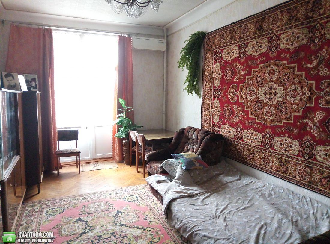 продам 2-комнатную квартиру. Днепропетровск, ул.Карла Маркса . Цена: 53000$  (ID 2016761) - Фото 3