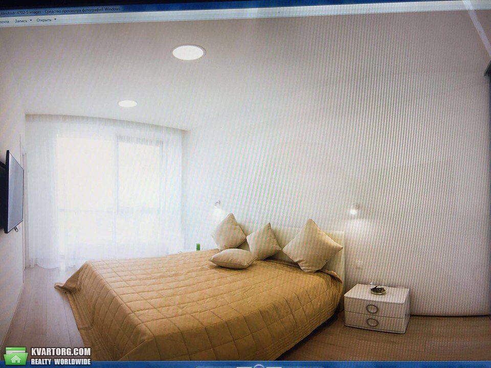 продам 4-комнатную квартиру Днепропетровск, ул.Шаумяна - Фото 1