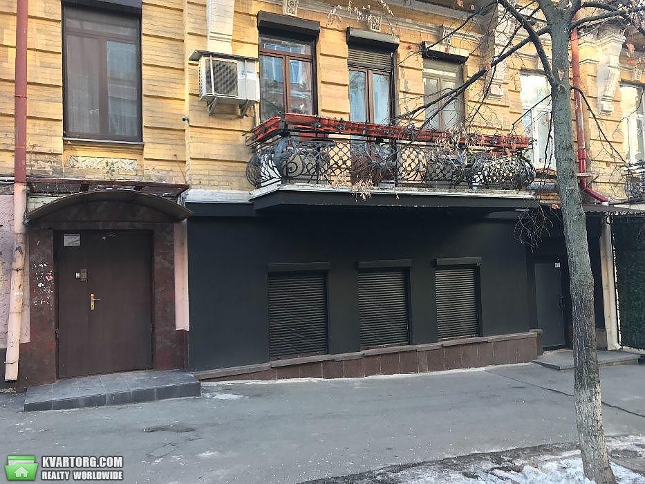 продам магазин. Киев, ул. Городецкого . Цена: 690000$  (ID 2195145) - Фото 1