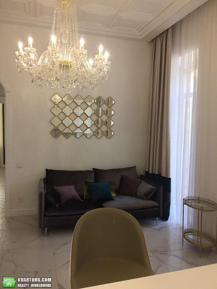 продам 3-комнатную квартиру Днепропетровск, ул.Урицкого - Фото 5