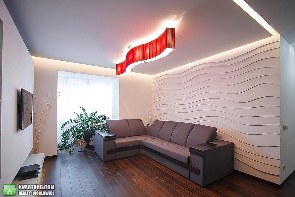 продам 3-комнатную квартиру Днепропетровск, ул.Космическая - Фото 1