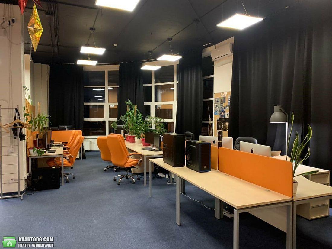 сдам офис Киев, ул. Механизаторов 2 - Фото 4