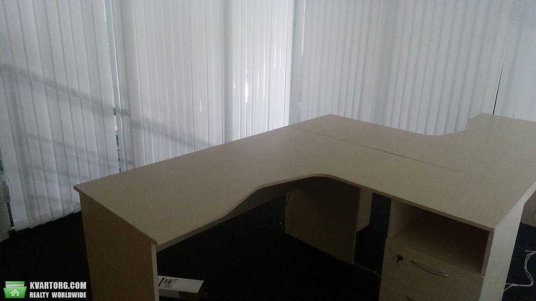 сдам офис Киев, ул.Семьи Праховых 22 - Фото 5