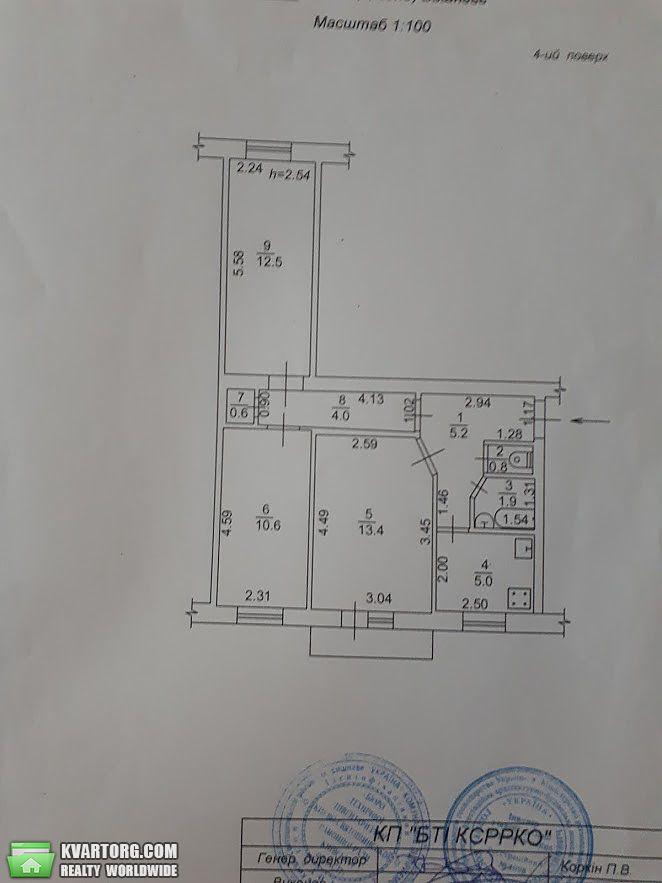 продам 3-комнатную квартиру Киевская обл., ул.Первомайская 18 - Фото 3