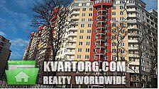 продам 2-комнатную квартиру. Киев, ул. Ломоносова 46/1. Цена: 76000$  (ID 1795468) - Фото 1