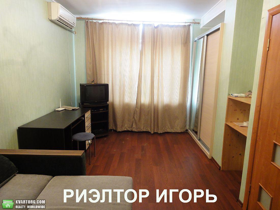 сдам 1-комнатную квартиру. Одесса, ул.Торговая 7. Цена: 195$  (ID 2085003) - Фото 2
