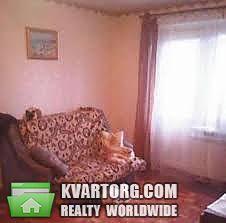продам 2-комнатную квартиру Харьков, ул.юбилейный - Фото 2