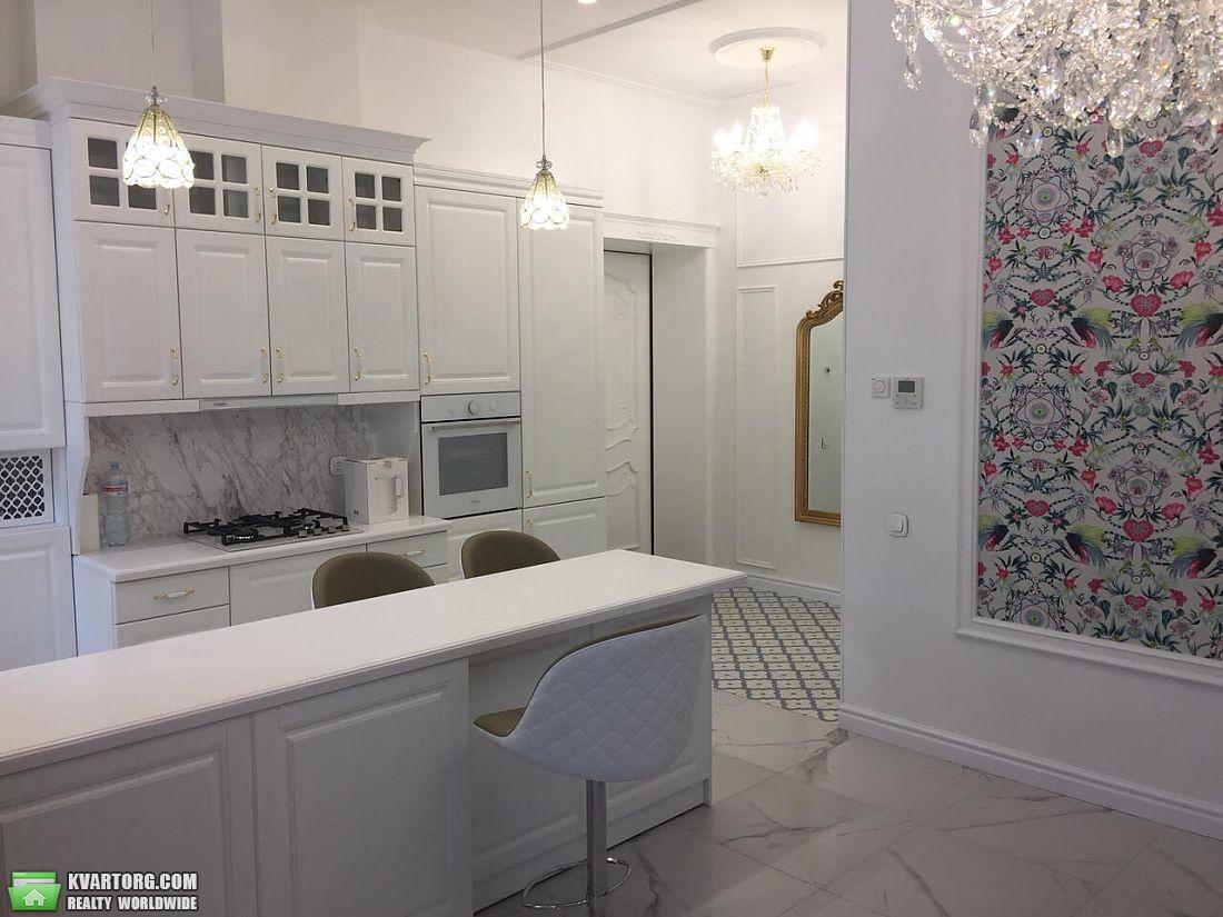 продам 3-комнатную квартиру Днепропетровск, ул.Урицкого - Фото 1