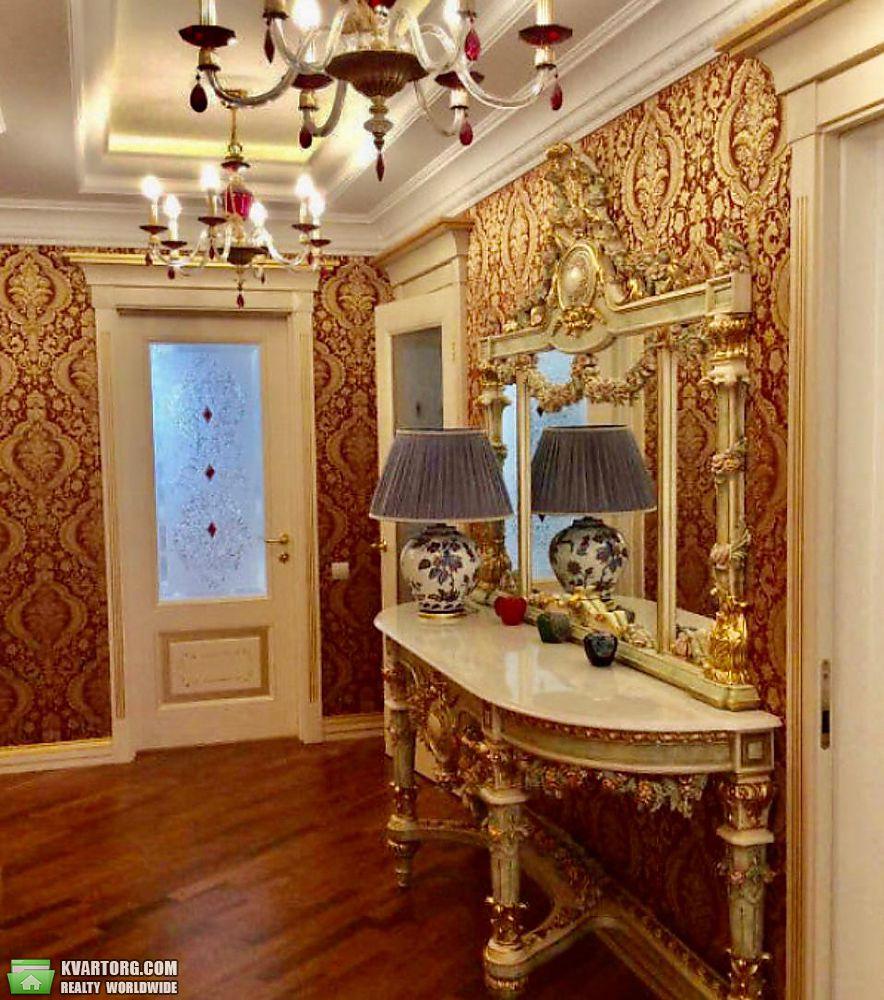 продам 4-комнатную квартиру Днепропетровск, ул.Сичеславская набережная  47 - Фото 3
