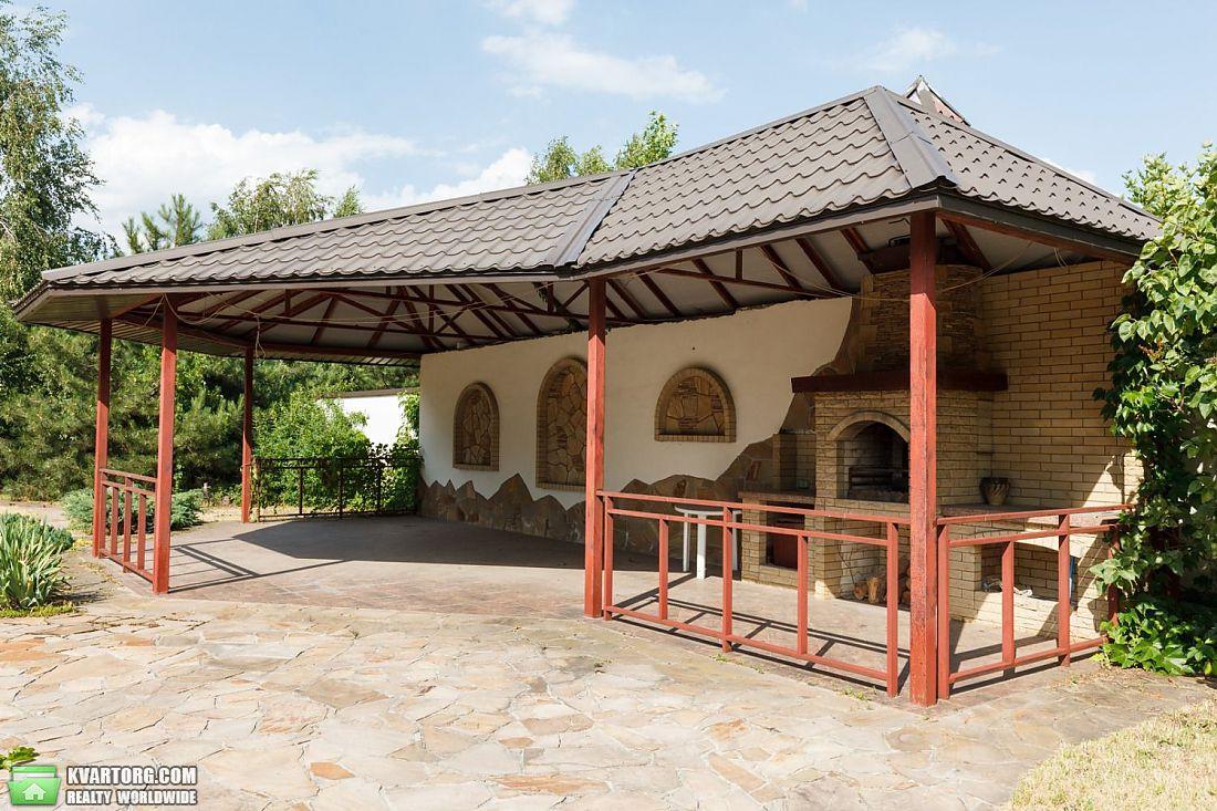 продам дом Днепропетровск, ул.Новоселовка - Фото 5