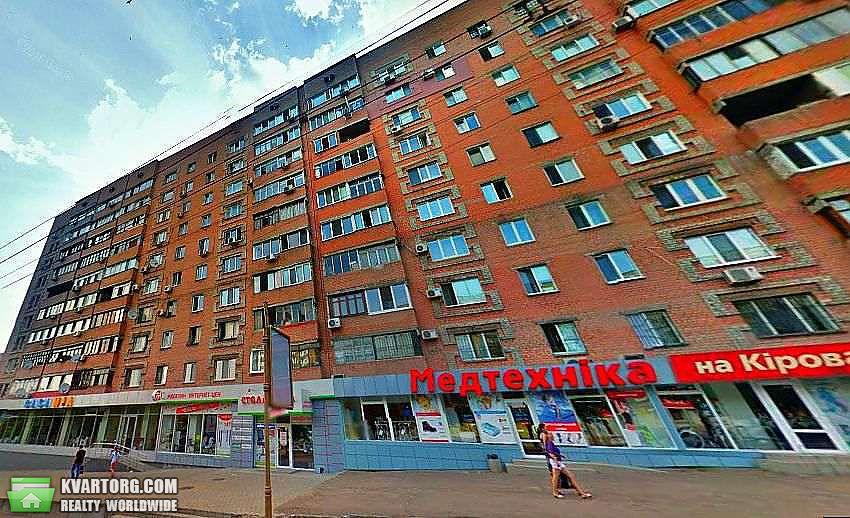 продам 3-комнатную квартиру Днепропетровск, ул.Кирова 59