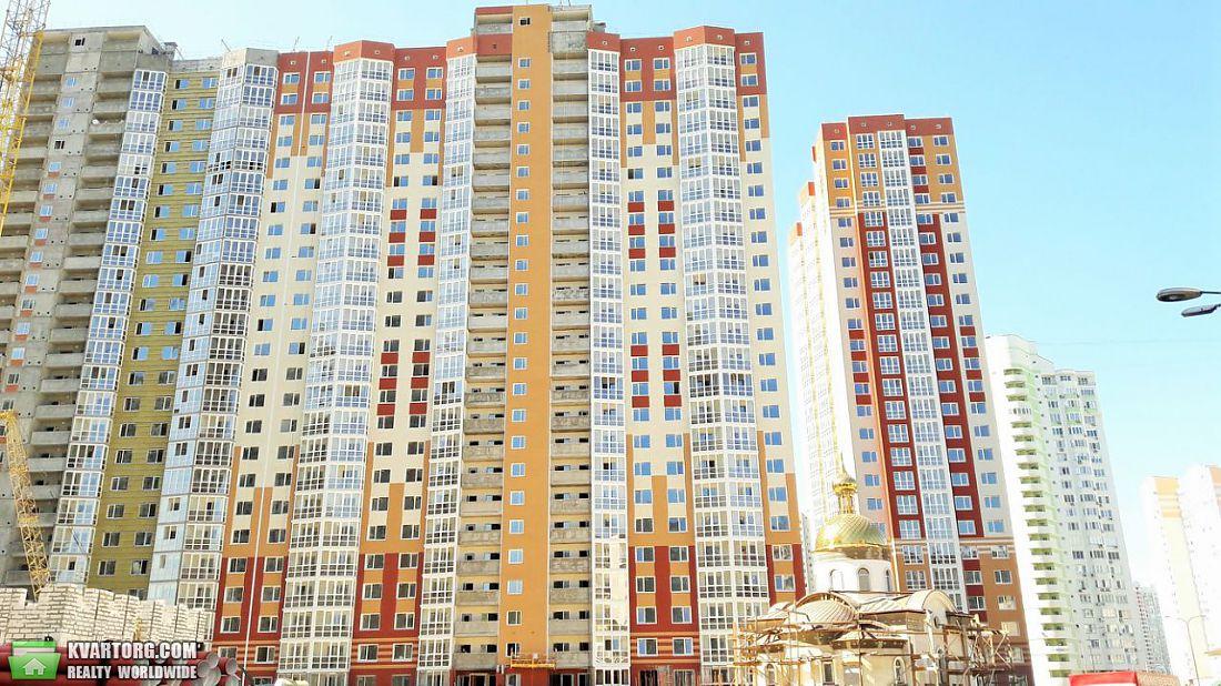 продам 1-комнатную квартиру. Киев, ул. Чавдар 11. Цена: 30700$  (ID 1794680) - Фото 1