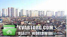продам 3-комнатную квартиру. Киев, ул. Завальная 10б. Цена: 90000$  (ID 1794711) - Фото 5