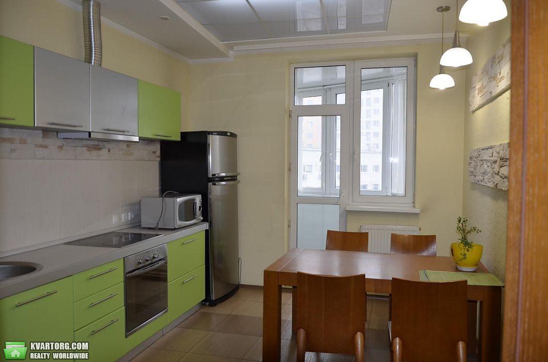 сдам 2-комнатную квартиру. Днепропетровск, ул. Баумана . Цена: 600$  (ID 2041121) - Фото 4