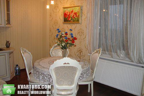 продам 2-комнатную квартиру Днепропетровск, ул.карла маркса - Фото 3