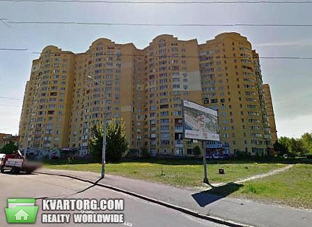 продам 4-комнатную квартиру Киев, ул. Миропольская 39 - Фото 1