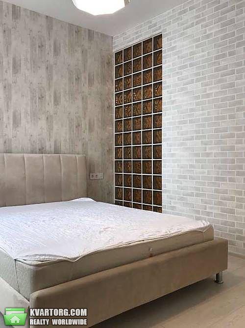 сдам 2-комнатную квартиру Киев, ул. Милославская - Фото 3