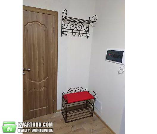 сдам 1-комнатную квартиру Киев, ул.ул. Пригородная 26 - Фото 1