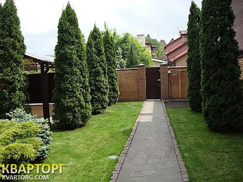 продам дом Днепропетровск, ул.гагарина пр р-н - Фото 2