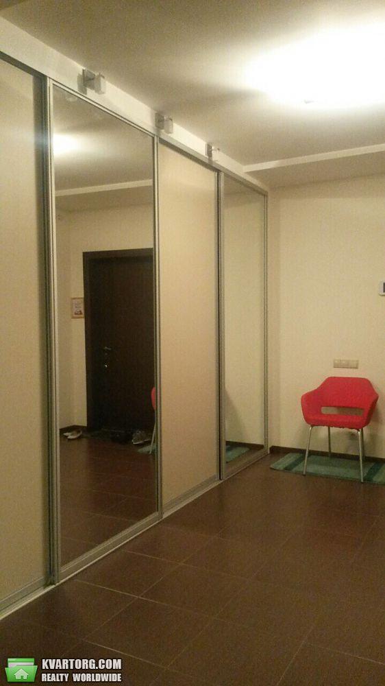 продам 2-комнатную квартиру Харьков, ул.Гольдберговская 9 - Фото 8