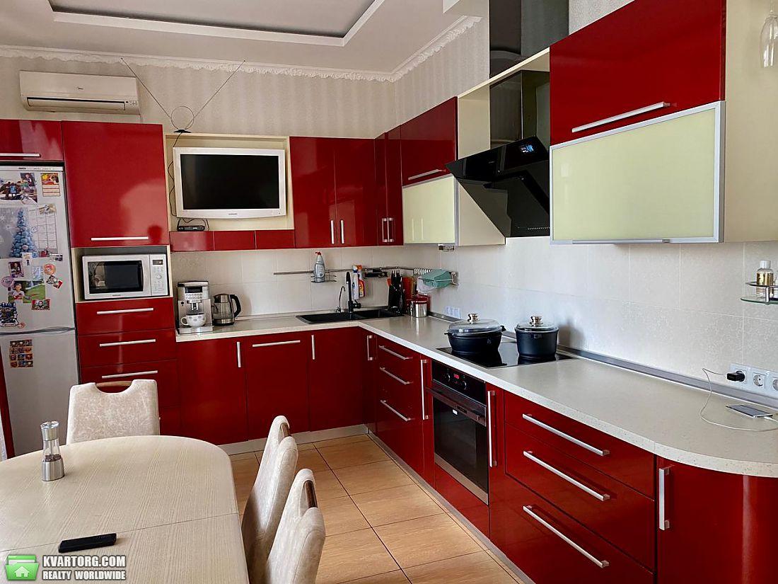 продам 3-комнатную квартиру Днепропетровск, ул. Жуковского 3 - Фото 2