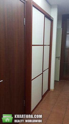 продам 4-комнатную квартиру Днепропетровск, ул.ленина - Фото 4