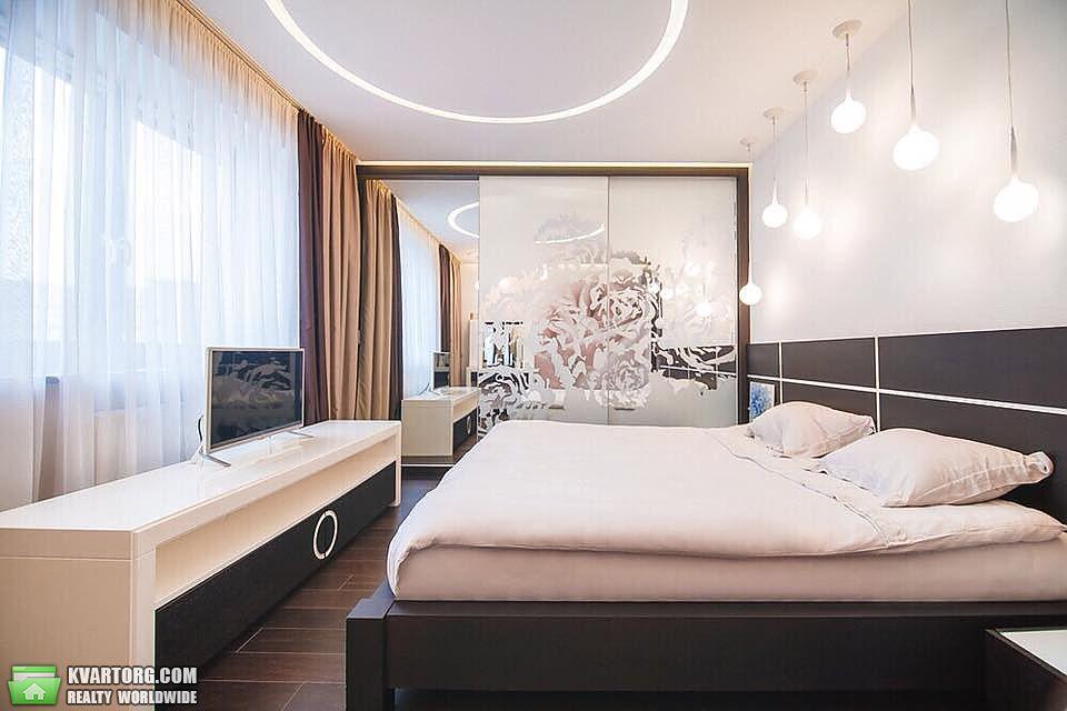 продам 3-комнатную квартиру Днепропетровск, ул.Космическая - Фото 2