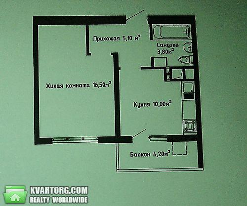 продам 1-комнатную квартиру Одесса, ул.Люстдорфская дорога  55 - Фото 2