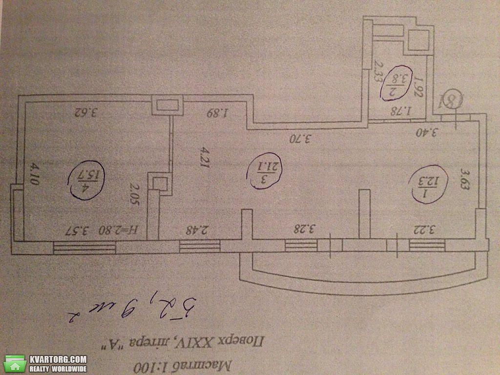 продам 2-комнатную квартиру Киев, ул. Градинская 1 - Фото 10