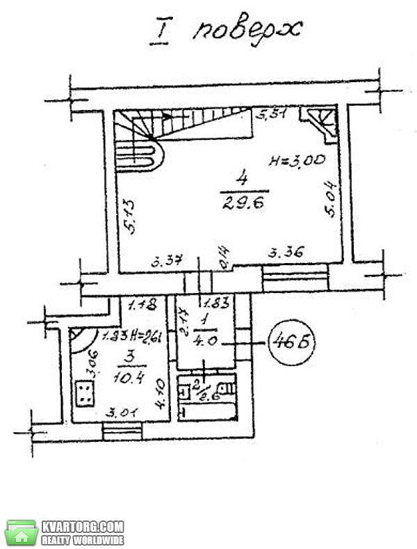 продам 5-комнатную квартиру Одесса, ул.Чорноморського Козацтва 100а - Фото 6