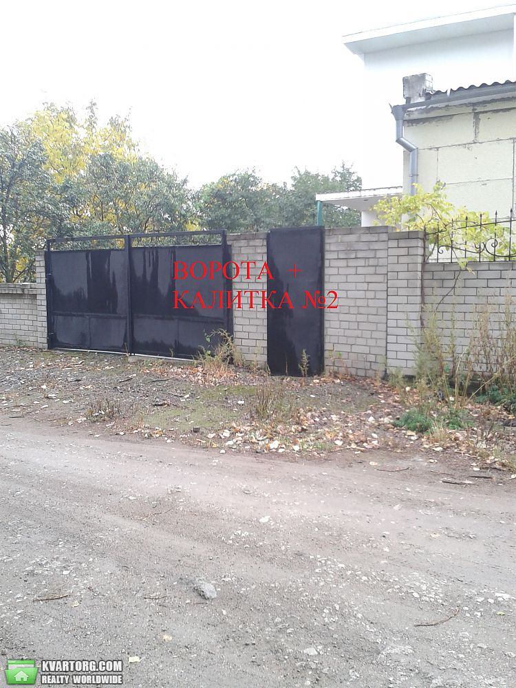продам дом Днепропетровск, ул.Харьковская - Фото 9