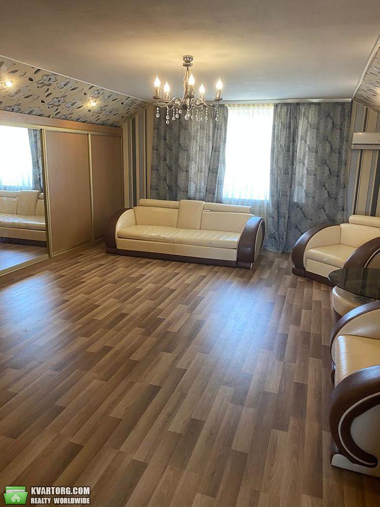 продам дом Днепропетровск, ул.Авиационная - Фото 5