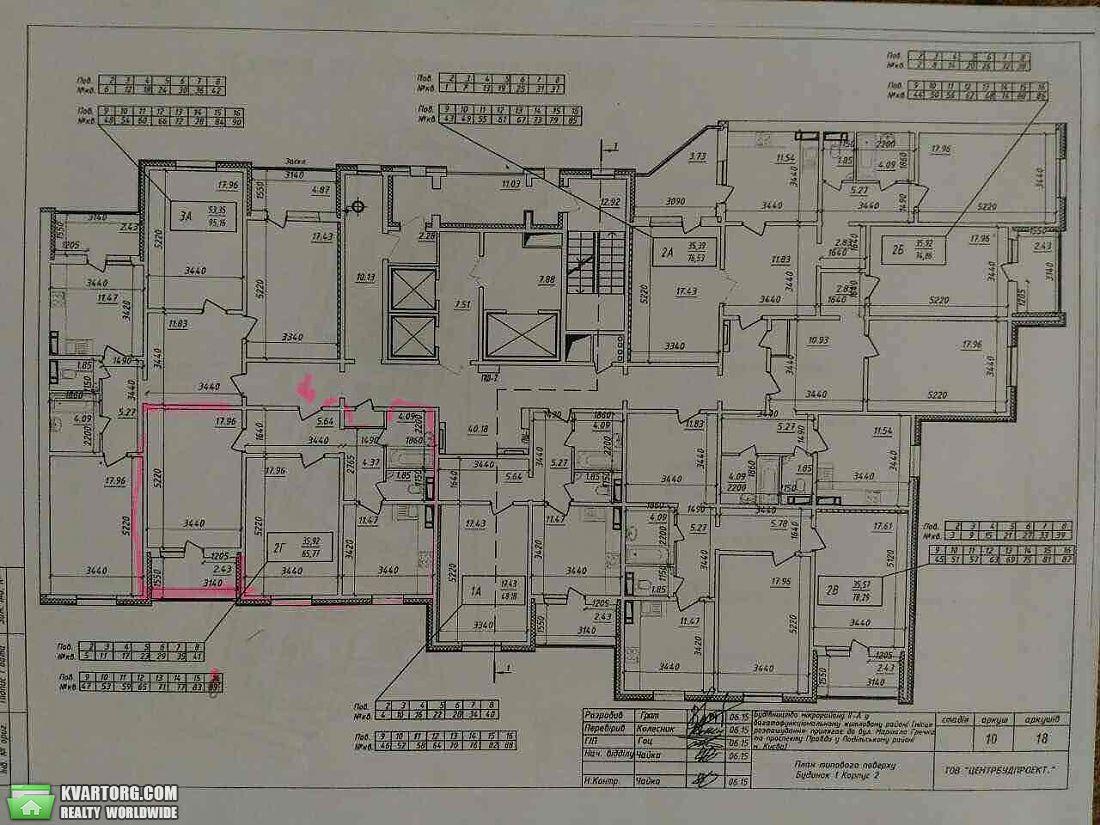 продам 2-комнатную квартиру. Киев, ул.Данченко 5. Цена: 47000$  (ID 2087080) - Фото 5