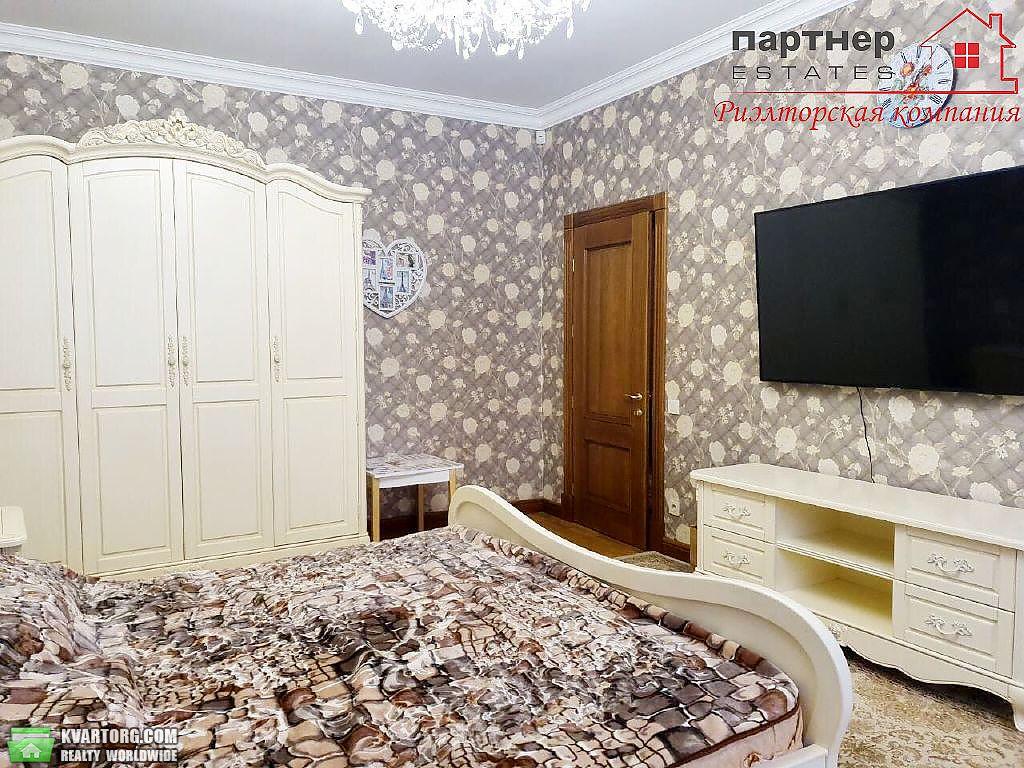 продам дом Одесса, ул.центральная - Фото 6