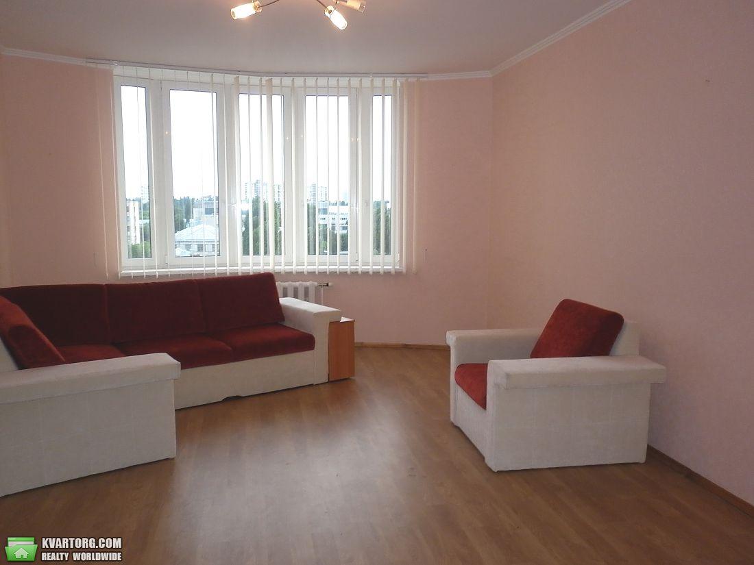 продам 3-комнатную квартиру Киев, ул. Нежинская 5 - Фото 2