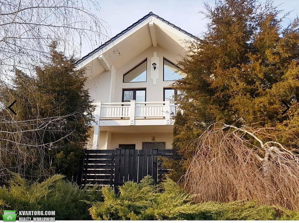 продам дом Днепропетровск, ул.Арендный пер - Фото 1