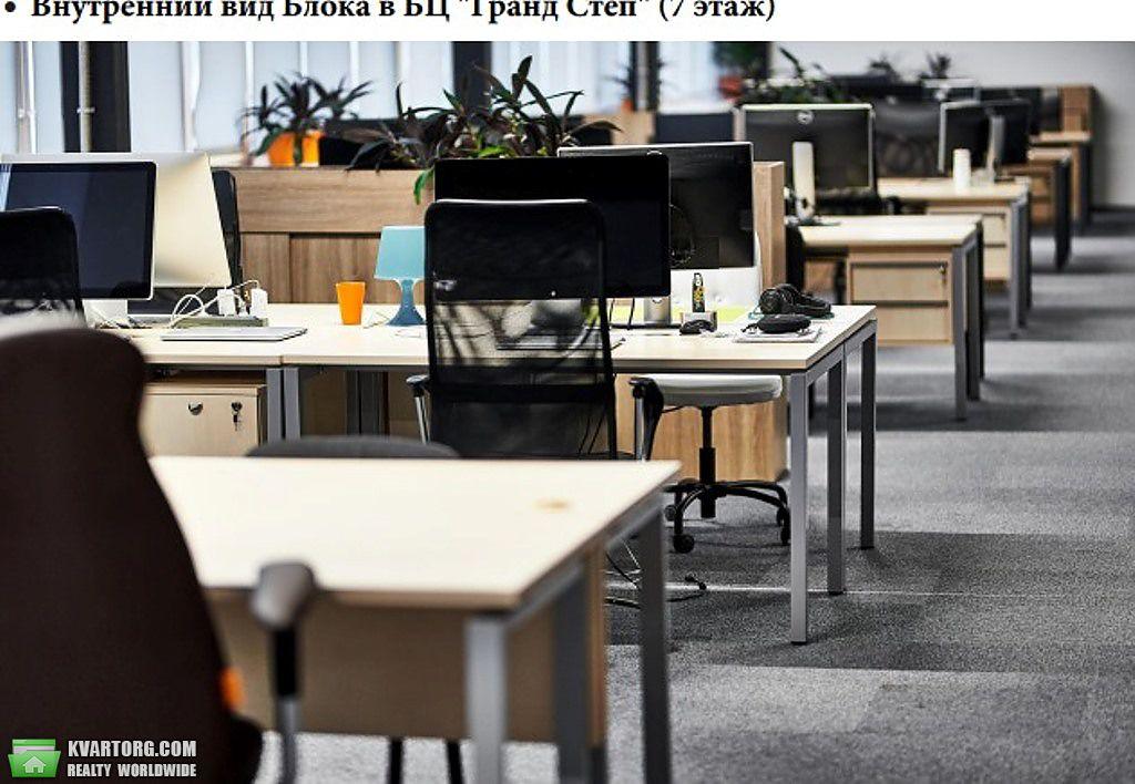 сдам офис Киев, ул.Полевая 24 - Фото 5