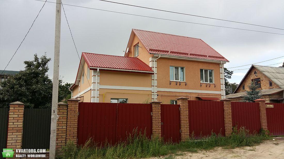 продам дом. Ирпень, ул.Украинская . Цена: 75000$  (ID 2046476) - Фото 1