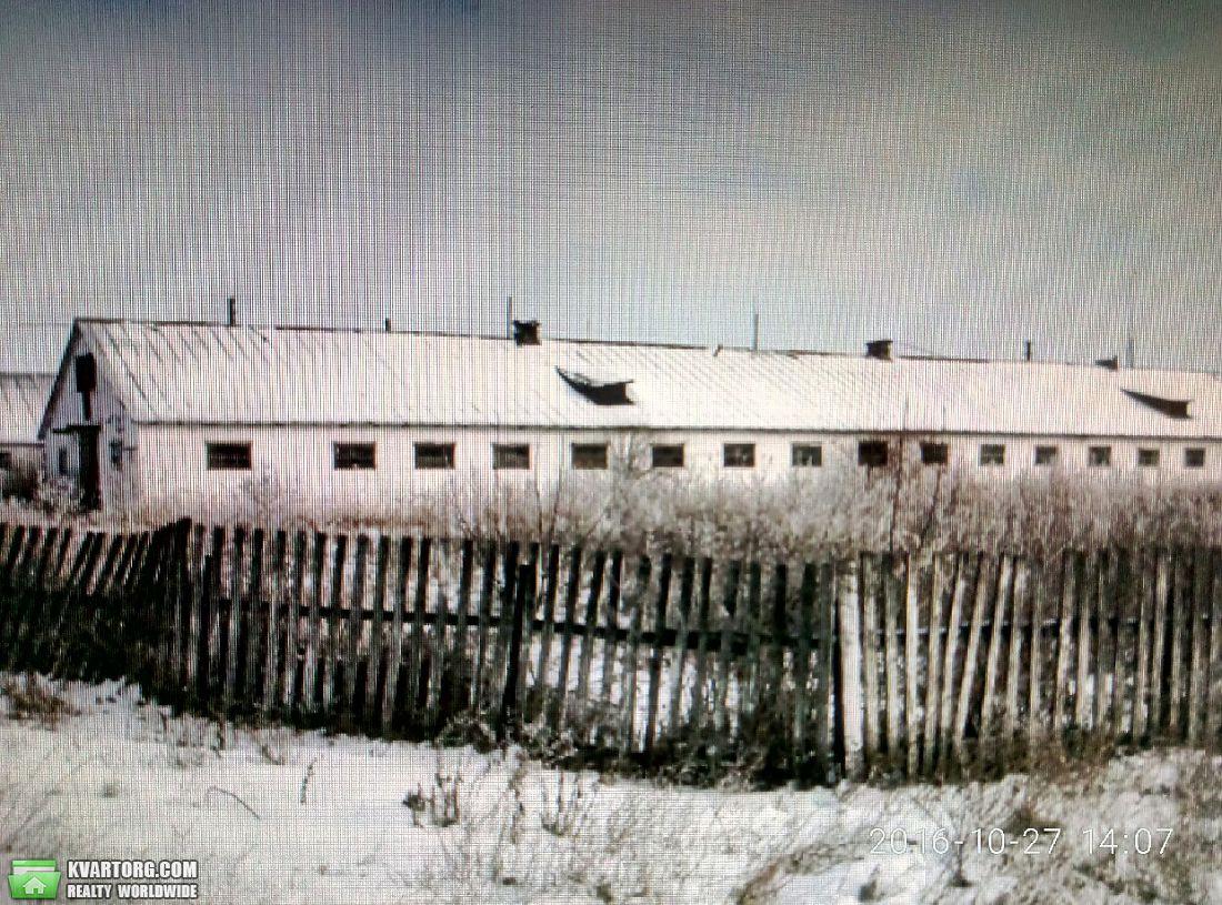 продам другое Киевская обл., ул.Гостра  Могила - Фото 2