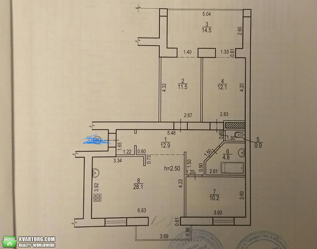 продам 4-комнатную квартиру Днепропетровск, ул.Белостоцкого 16 - Фото 10